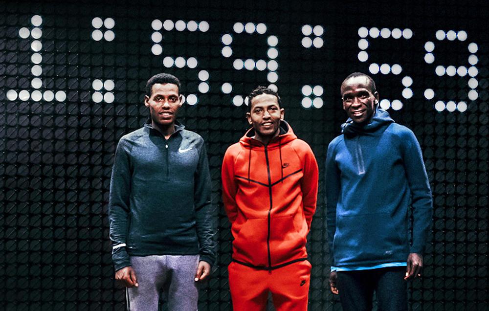 Nike e a breaking2